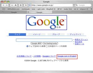googlecojp.png