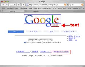 googlecom.png